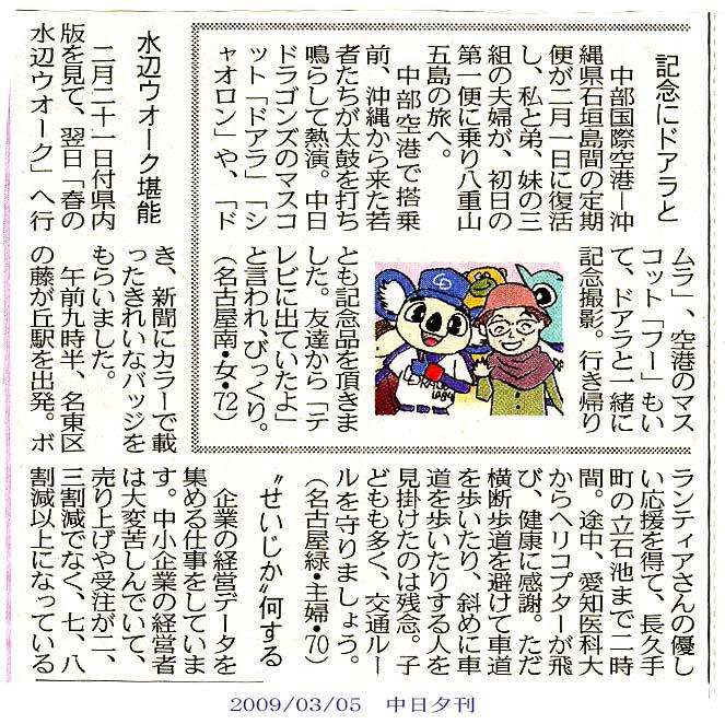中09_03_05.jpg