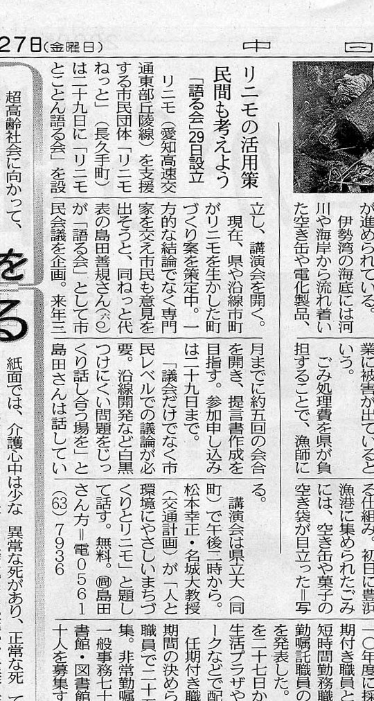 中09_11_27.jpg
