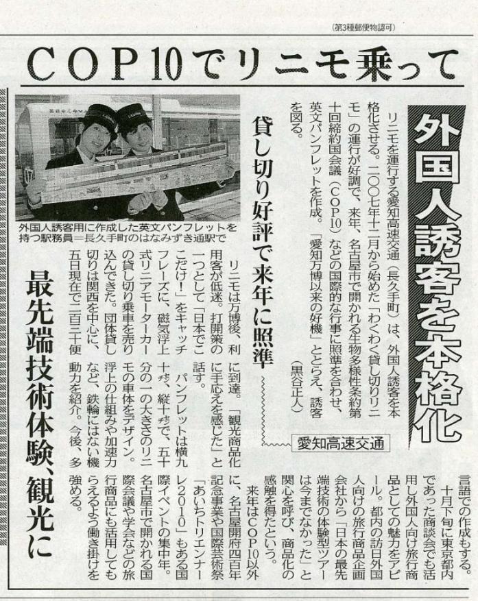 中09_11_06.jpg