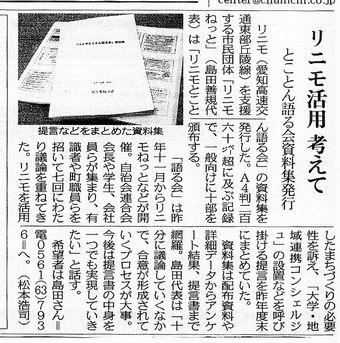 10_07_14中2.jpg