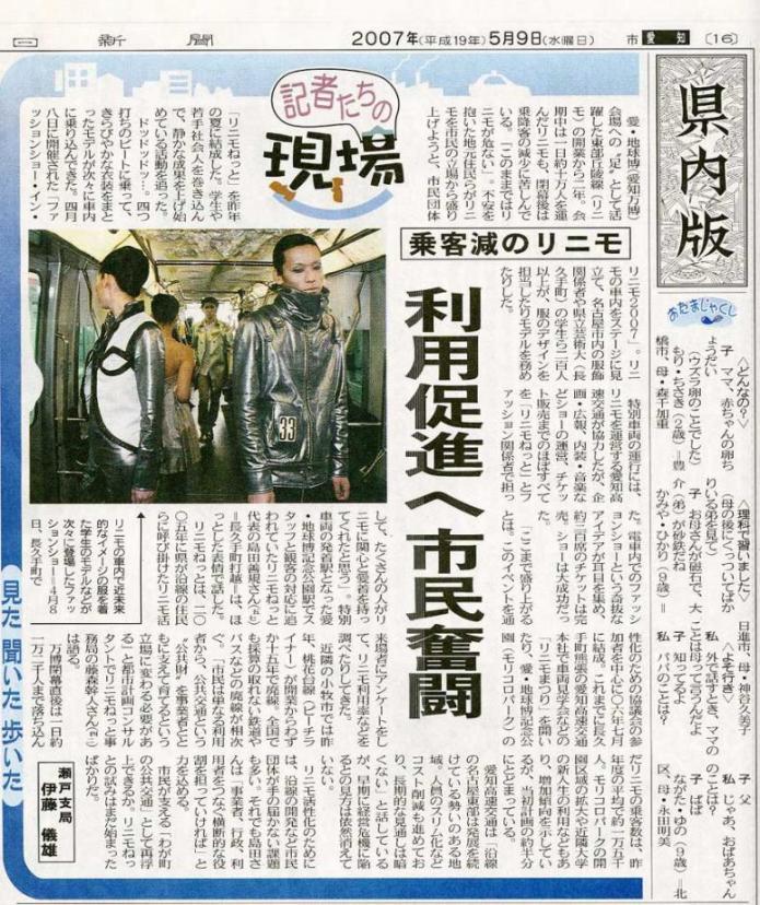 中07_05_09.jpg