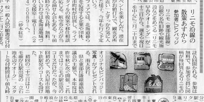 中08_02_22.jpg
