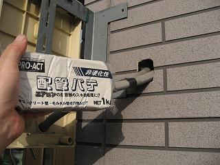 外壁の穴2