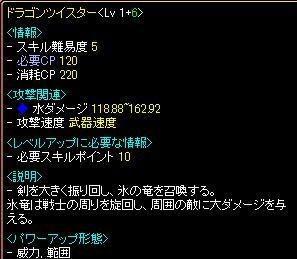 5月14日検証4.jpg