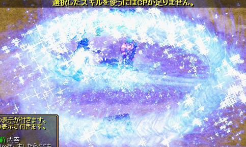 5月14日検証5.jpg