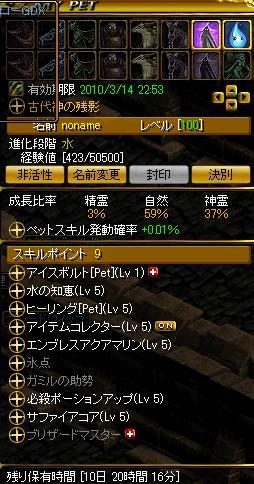 10030501.jpg
