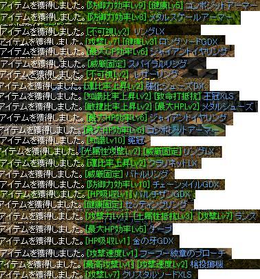 水色8.jpg