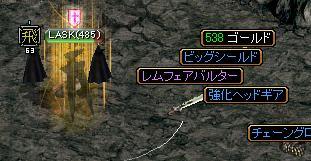 うー73.jpg