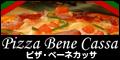 af_bnr-pizza