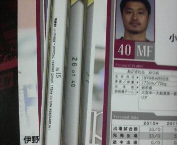 yuura.jpg