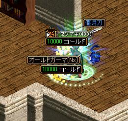 U3-0009.jpg