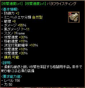 2012117-4.jpg