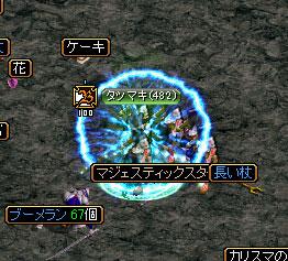 U3-0003.jpg