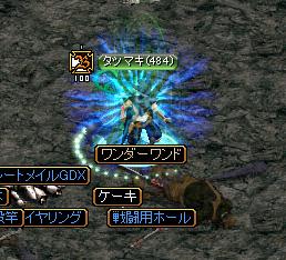 U3-0006.jpg