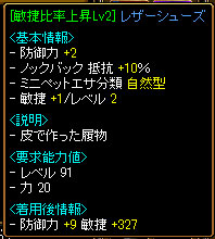 20111116-4.jpg