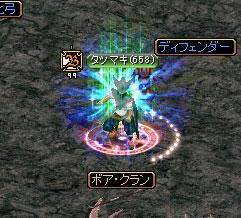 U2-206.jpg
