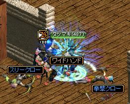 U3-0008.jpg