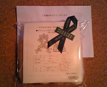 091205_ホビーラホビーレ.jpg