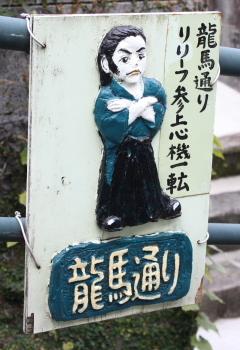 10tabiuchi009.JPG