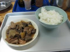 heiwajima2.JPG