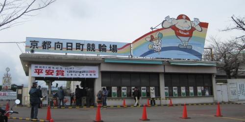 mukoumachi001.JPG