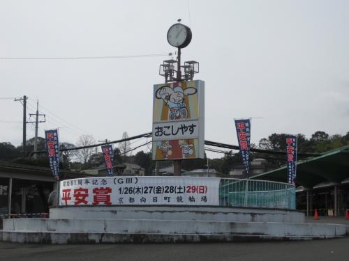mukoumachi002.JPG