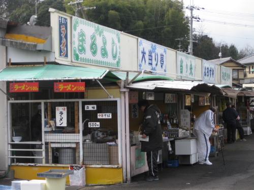 mukoumachi005.JPG