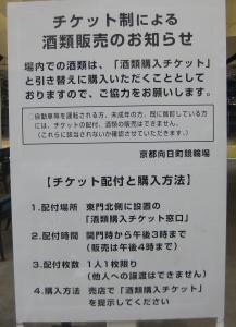 mukoumachi007.JPG