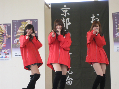 mukoumachi008.JPG