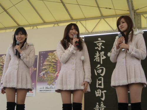 mukoumachi009.JPG