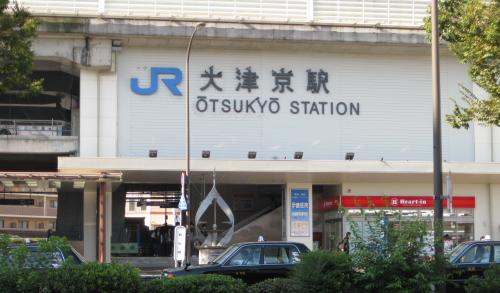 biwakokeirin1.JPG
