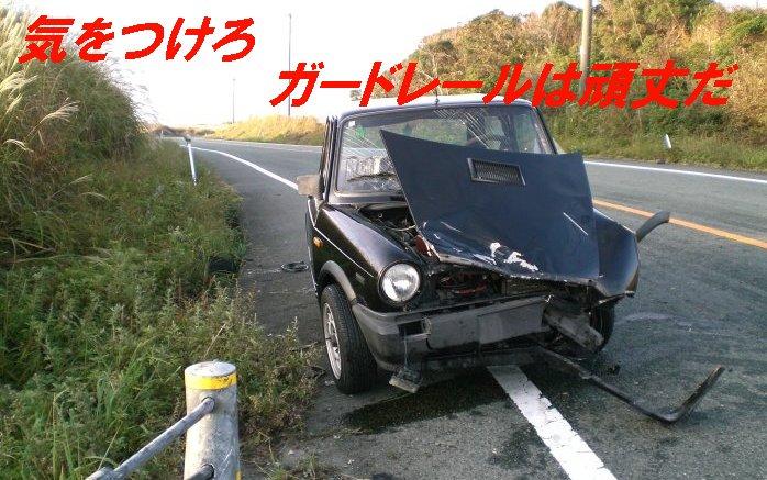 Image2.3.jpg