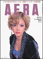 AERA 2007.3.5.jpg