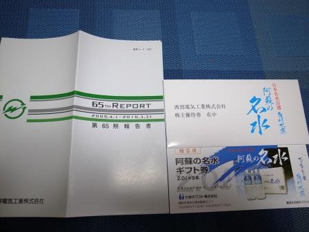R0068616 - コピー.JPG