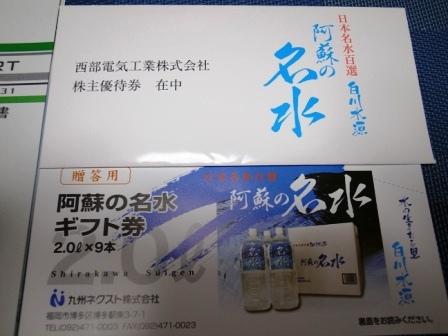 R0068617 - コピー.JPG
