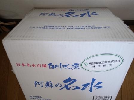 R0069409 - コピー.JPG