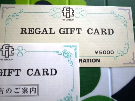 R0084824.JPG