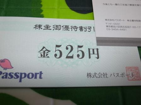 R0084332.JPG