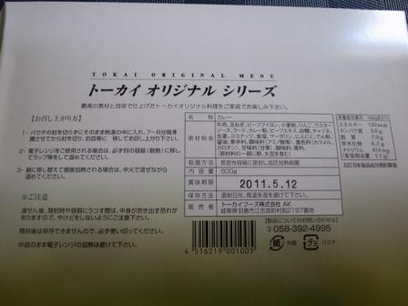 R0067422.JPG