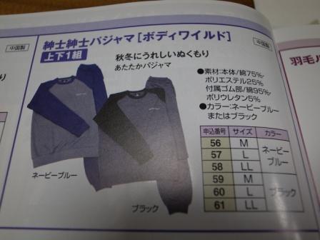 R0074438 - コピー.JPG