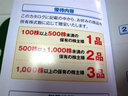 R0083350.JPG