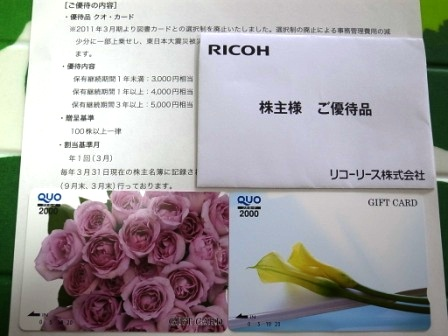 R0084127.JPG