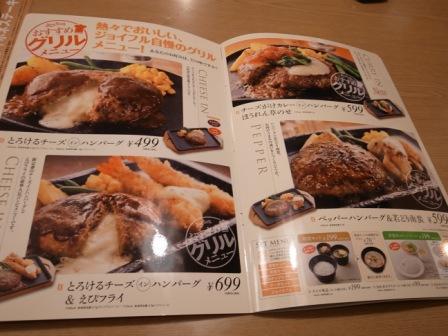 R0074016 - コピー.JPG