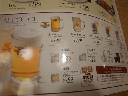 R0074020 - コピー.JPG