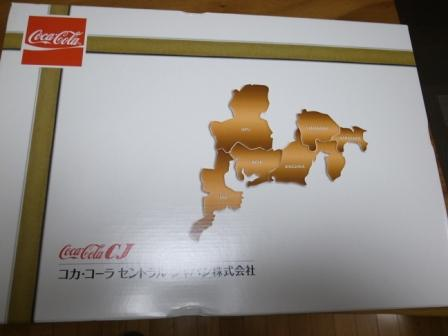 R0063132 - コピー.JPG