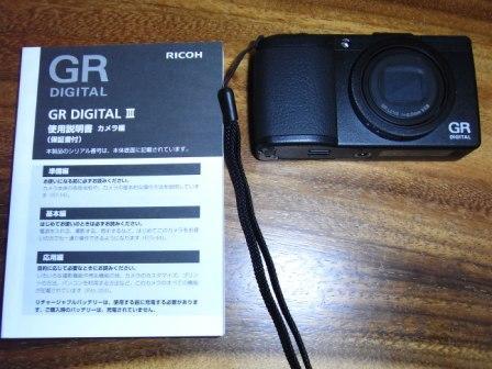 R0057841.JPG