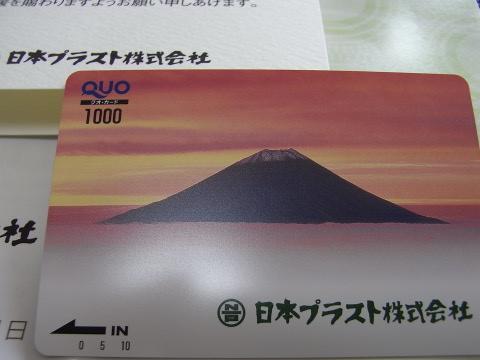 R0051601.JPG