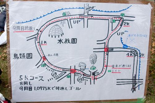 IMG_6791.jpg