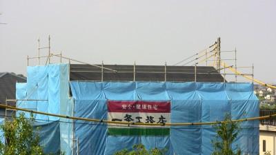 太陽光発電パネル設置前の屋根
