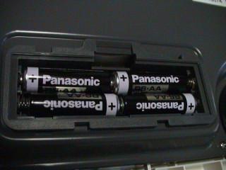 カラダスキャン付属の電池